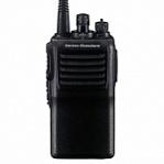 Vertex Standard VX-231 UHF