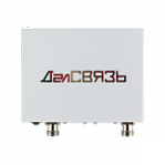 ДалСВЯЗЬ DS-900/2100-17